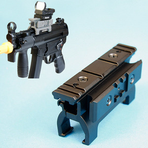 MP5/ G3  Mount - New