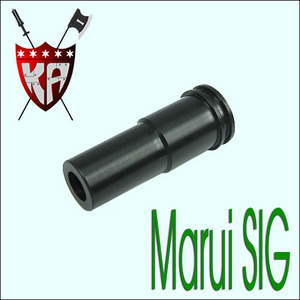 Air Seal Nozzle for Marui SIG