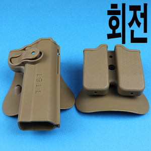 Holster Set Spin Colt /TAN