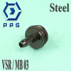 VSR Cylinder head / Steel