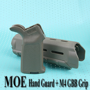 MOE Hand Guard With M4 GBB Grip / TAN