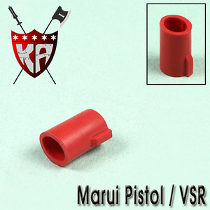 TM Pistol / VSR  Hop-up Rubber