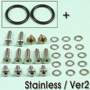 Ver2 Gearbox Stainless Bolt Set