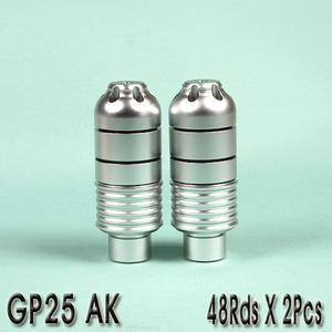 GP25 AK Launcher BB Shower / 2Pcs