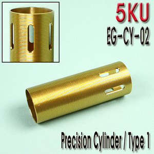 Precision 6 Hole Cylinder / Type 1
