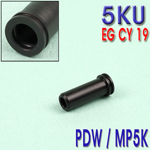 Precision Air Seal Nozzle - MP5K / PDW