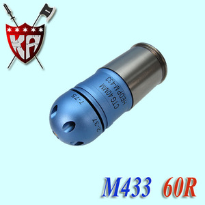 60R Cartridge M433 HEDP