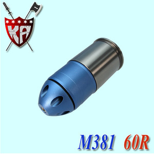 60R Cartridge M381 HE VN
