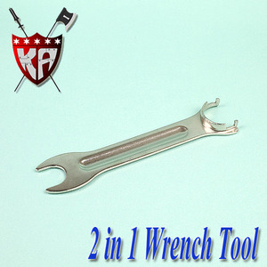 2 in 1 Wrench Tool