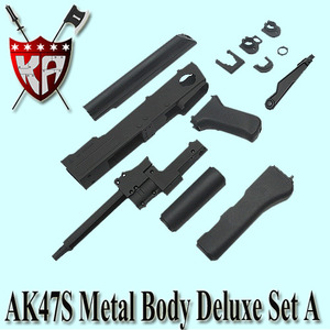 AK47S Metal Body Deluex Set