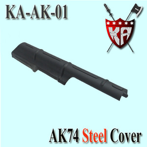 AK74 Type Steel Cover