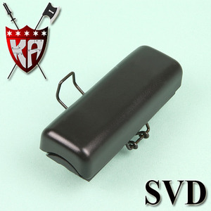 SVD Cheek Pad