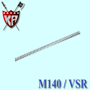 M140 Power Spring for Marui VSR10