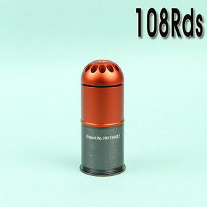 BB Shower / 108 Rds