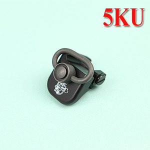 Forward Handstop with Sling Swivel