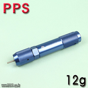 PPS Gas Charger