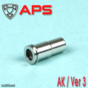 APS AK Bore Up Air Seal Nozzle