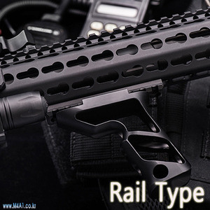 PTS Fortis Shift Fore Grip / Rail Type