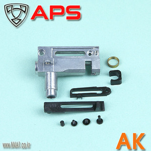 AK Metal Hop Up Chamber
