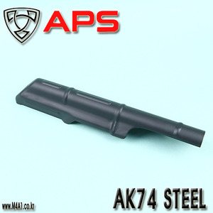 AK74 Receiver Cover