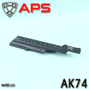 AK74 Tactical Rail Cover Rear Sigh